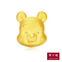 周大福 迪士尼小熊維尼系列 小熊維尼黃金耳環(單只)