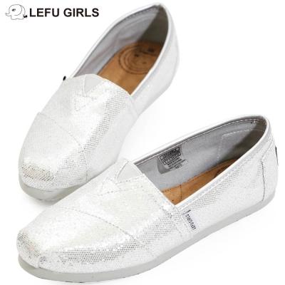 Lefu Girls 銀色亮片休閒平底懶人鞋