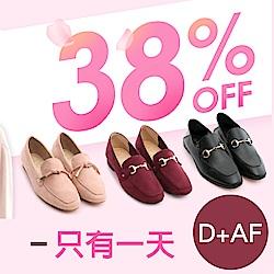 D+AF 春季美鞋限時優惠結帳62折