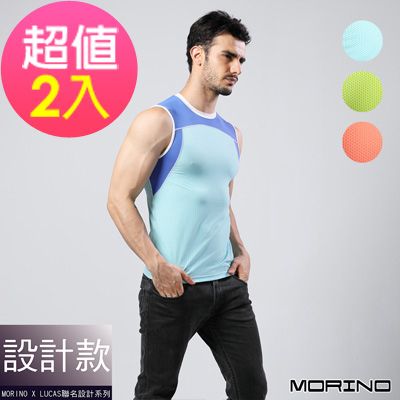 男內衣 設計師聯名-速乾涼爽運動背心(超值2入組)MORINOxLUCAS
