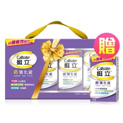 挺立 鈣強化錠禮盒(176錠)+挺立 鈣強化錠(28錠)