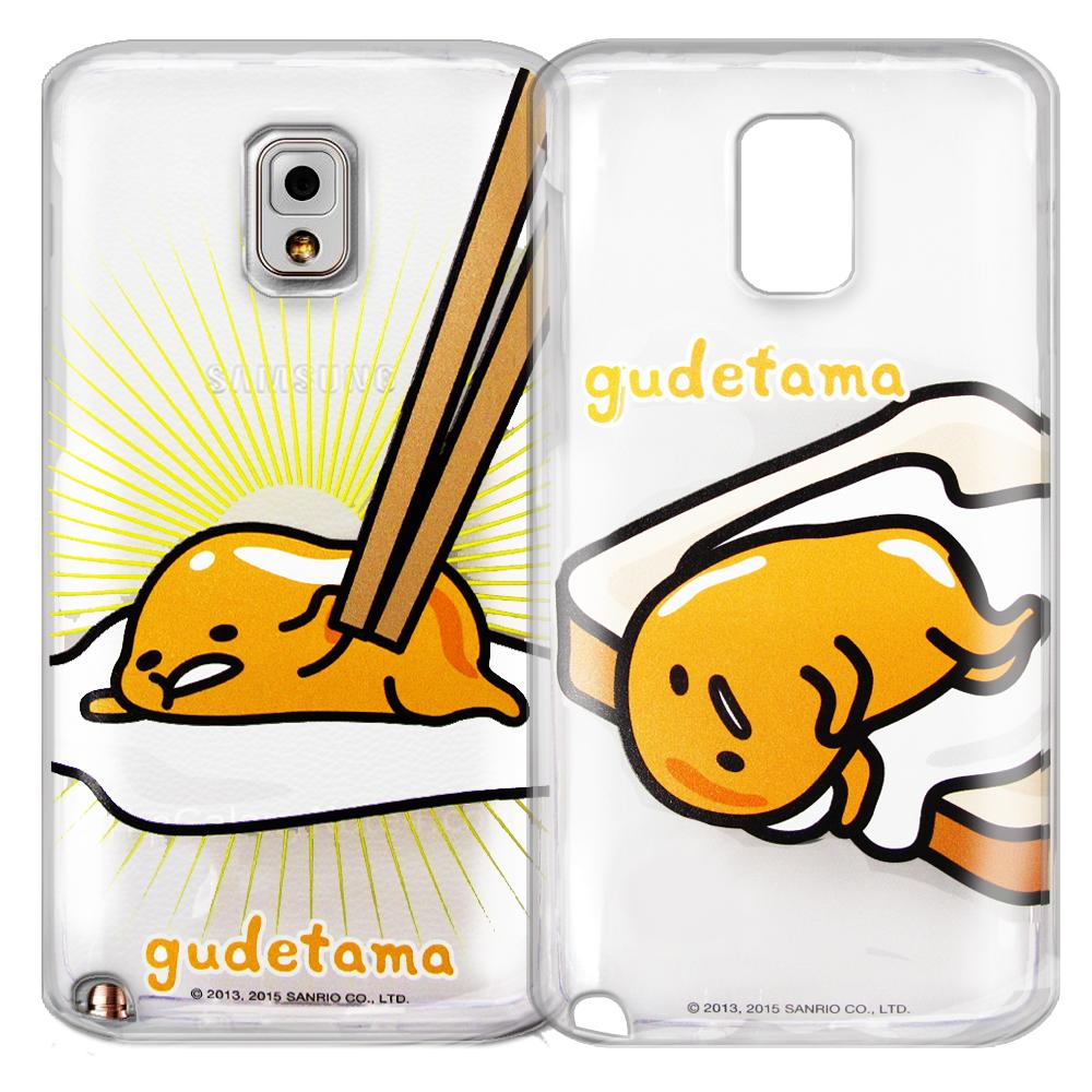 三麗鷗 Samsung Note3 治癒系蛋黃哥軟式手機殼(偷閒款)