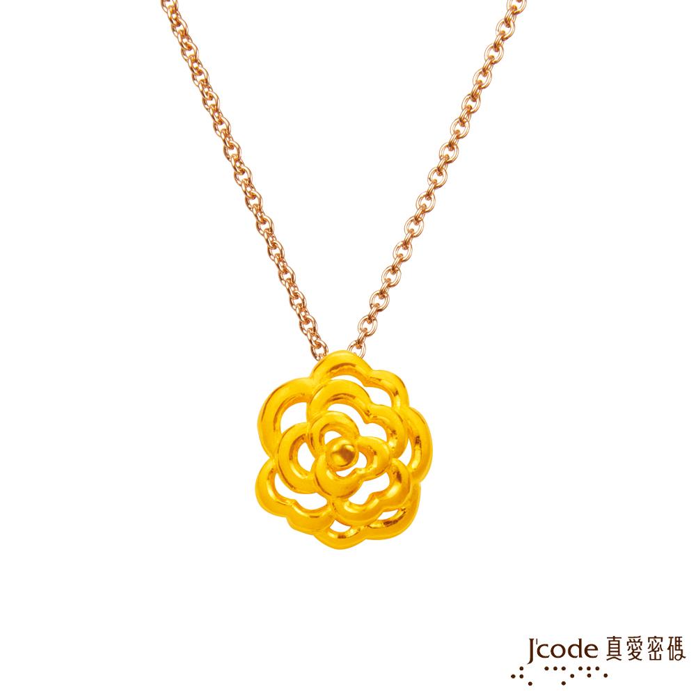 J'code真愛密碼 美麗綻放黃金墜子 送玫瑰鋼項鍊