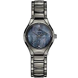 RADO雷達真我系列12星座時尚腕錶-天蠍座(R27243952)-30mm