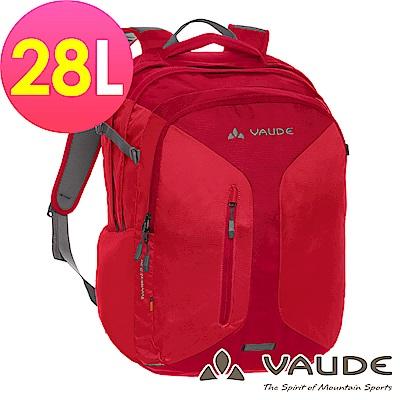 【ATUNAS 歐都納】德國VAUDE-28L旅行休閒電腦背包VA-11991紅15