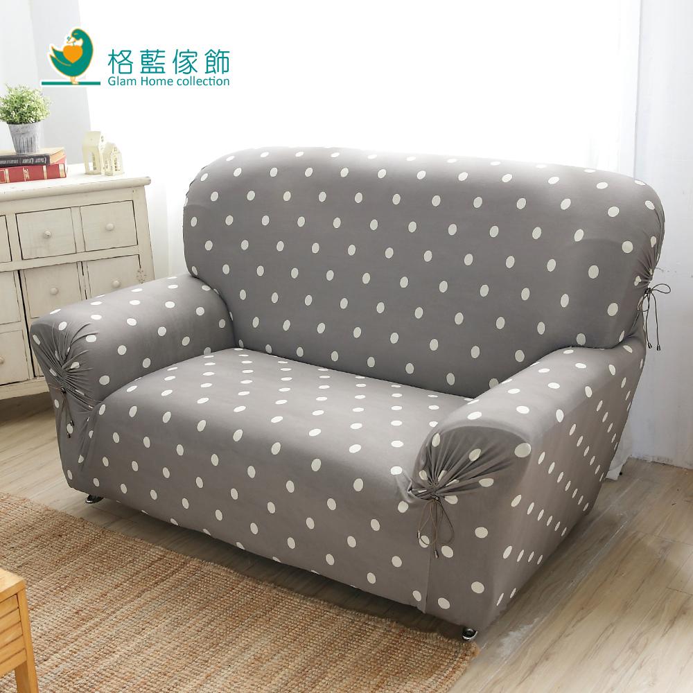 格藍傢飾 雪花甜心彈性沙發套3人座-現代灰