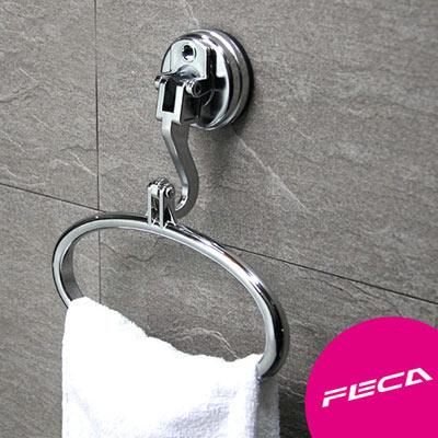 FECA 非卡 雙釦式 超強力吸盤 毛巾環(銀)