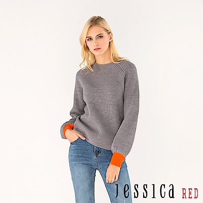 JESSICA RED - 混羊毛拼接跳色造型毛衣(灰)