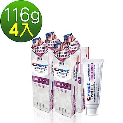 美國Crest 3DWhite專業鑽白牙膏116g(長效清新)4入
