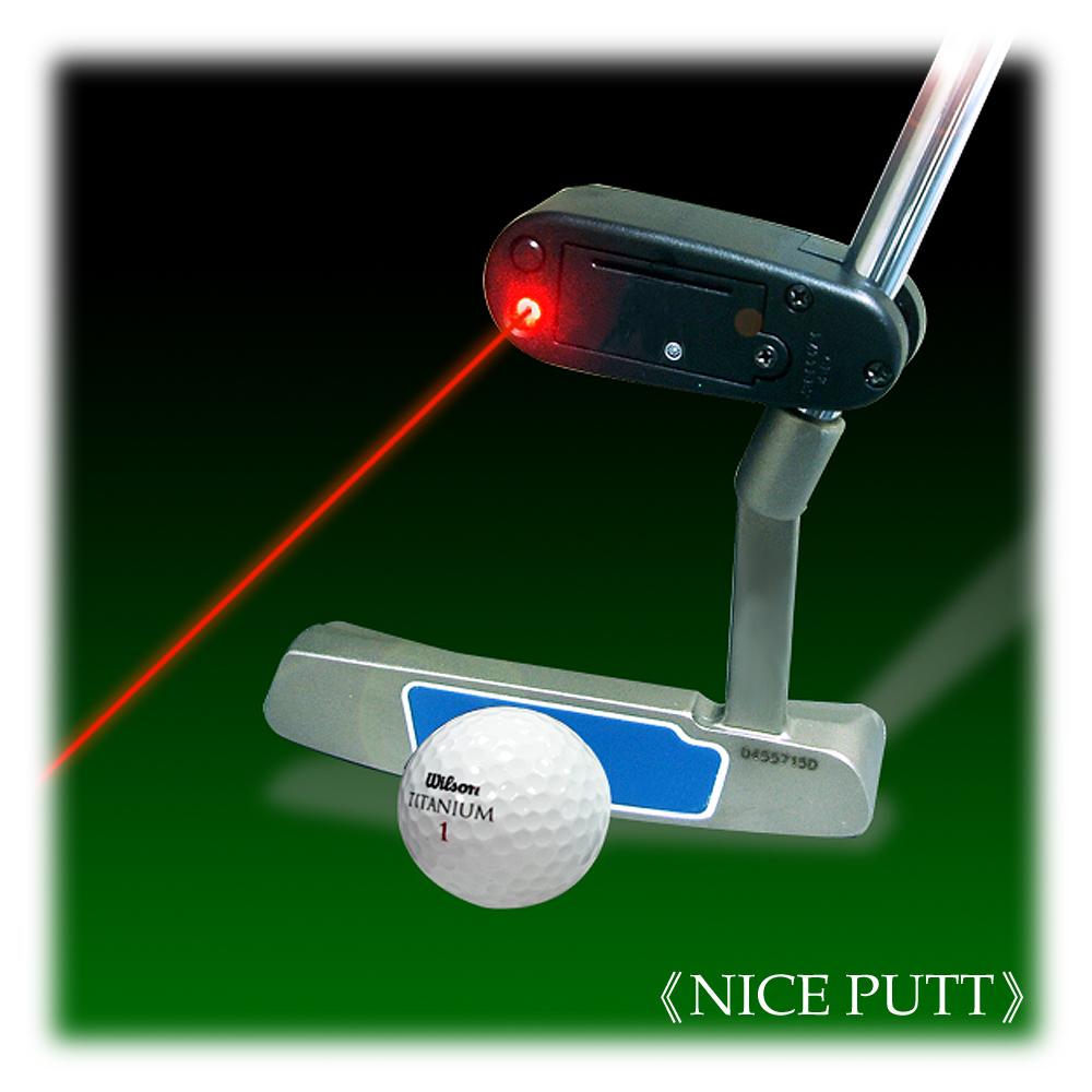 《NICE PUTT》推桿雷射瞄準器(紅線室內練習專用款)