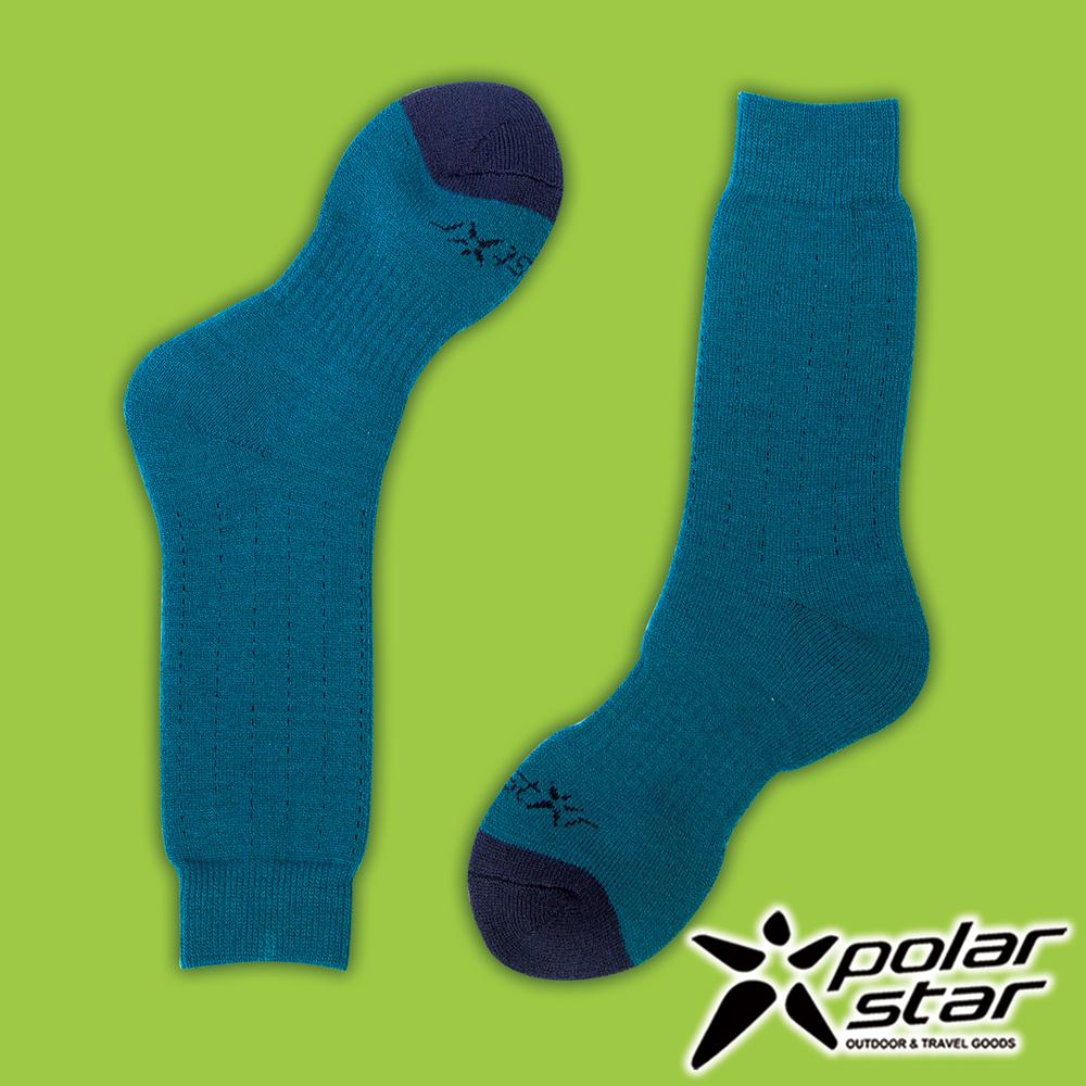 PolarStar 羊毛保暖雪襪 2入『藍綠』16609