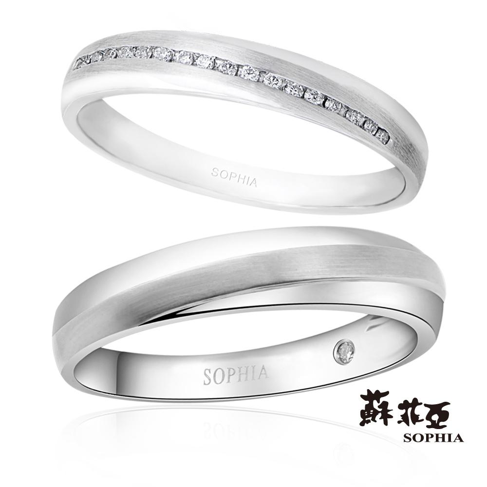 蘇菲亞SOPHIA 結婚對戒-幸福婚約男女鑽戒