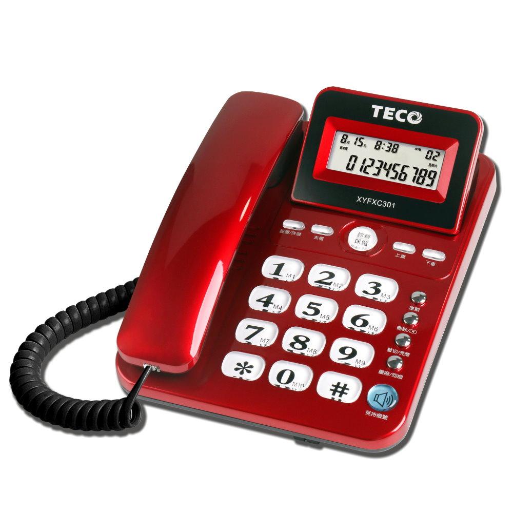 東元TECO 來電顯示有線電話 XYFXC301