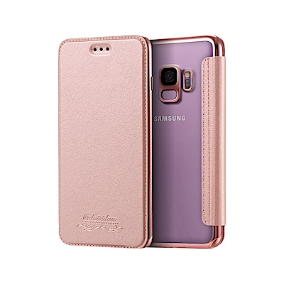 AISURE for Samsung Galaxy S9 法式浪漫裸背皮套
