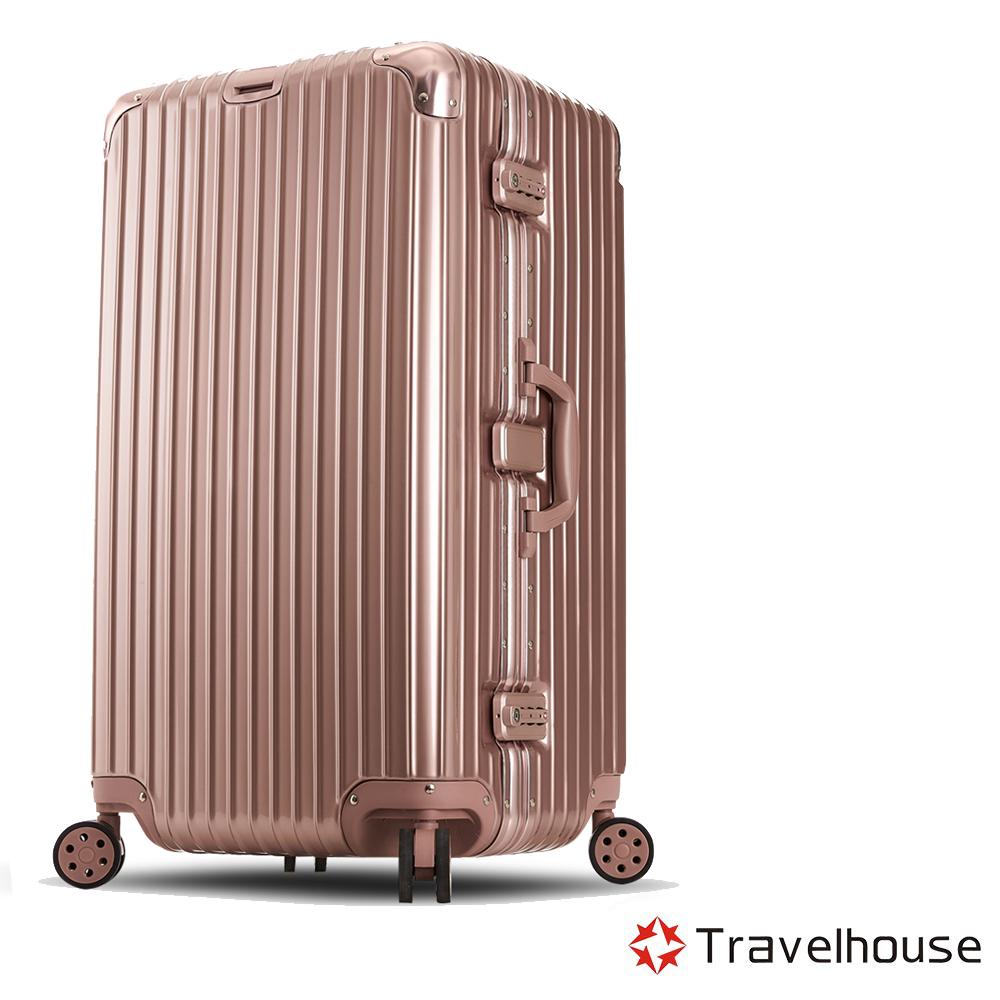 Travelhouse尊爵天際29吋PC運動款鋁框行李箱玫瑰金