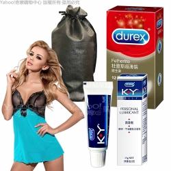 Durex超薄裝12入+KY潤滑劑15g+情趣睡衣