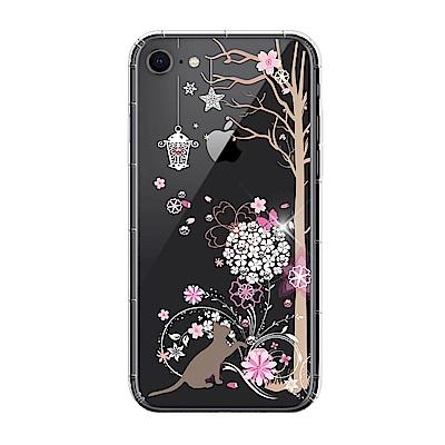 【SSTAR】iPhone 7/8 彩繪水鑽空壓防摔殼-繡球花+小貓