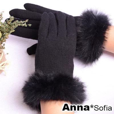 AnnaSofia 柔柔兔毛圈 混羊毛手套(高貴黑)