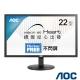 AOC E2280SWN 22型不閃屏寬電腦