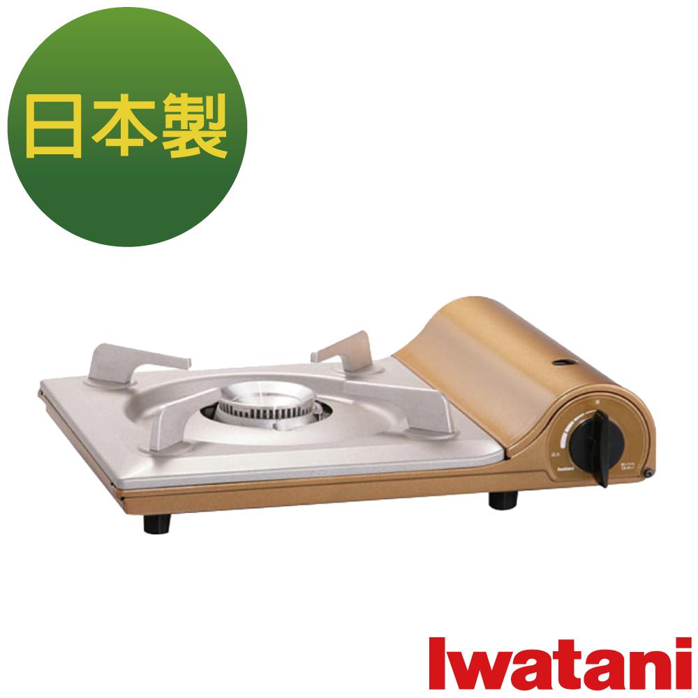 日本Iwatani岩谷達人slim磁式超薄型高效能瓦斯爐-日本製造