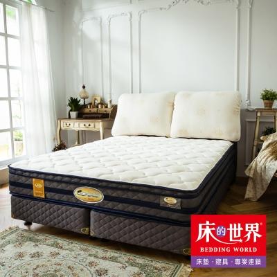 獨立筒-加寬加大7呎-首品名床摯愛三線獨立筒床墊