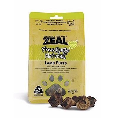 岦歐ZEAL 紐西蘭天然寵物食品《羊肺》85g