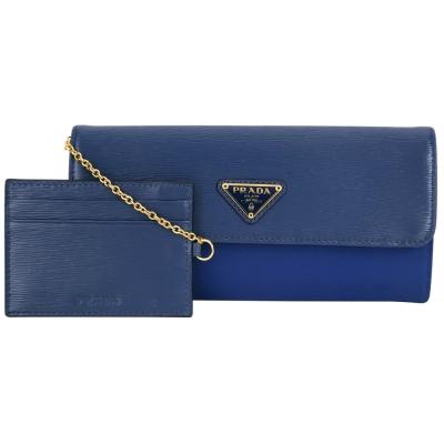 PRADA Tessuto Vitello 水波紋牛皮釦式長夾(藍色)