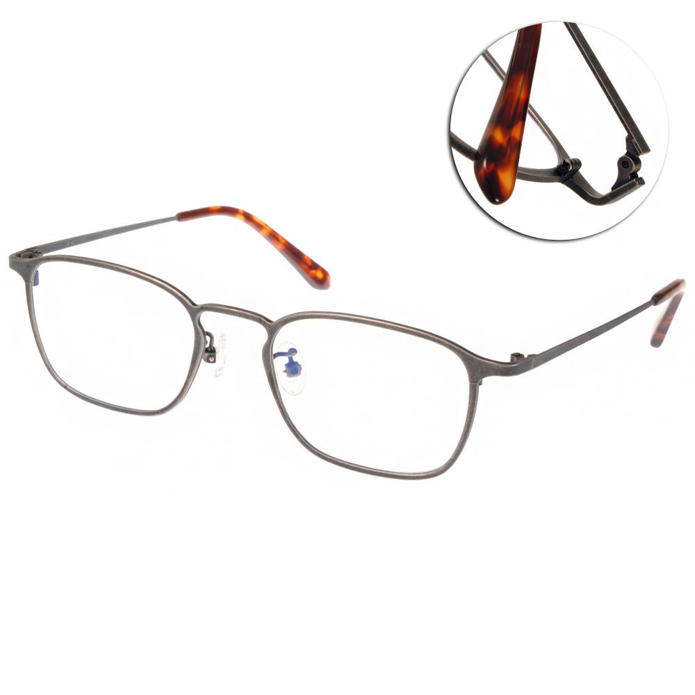 NINE ACCORD眼鏡 時尚簡約款/銀-琥珀棕#NICROSH C03