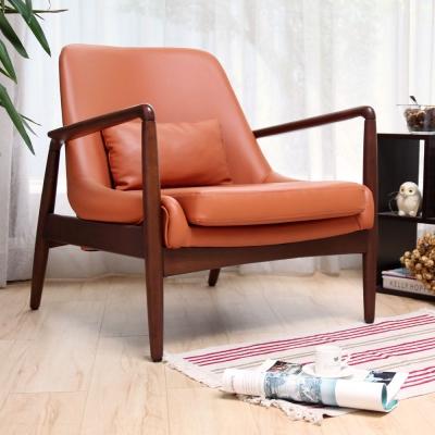 H&D Hui Bies惠比斯簡約和風休閒椅/單人椅/皮椅/艾瑪仕橘