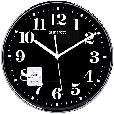 SEIKO  簡約時尚 滑動式秒針 靜音 時鐘 掛鐘(QXA697K)-35cm