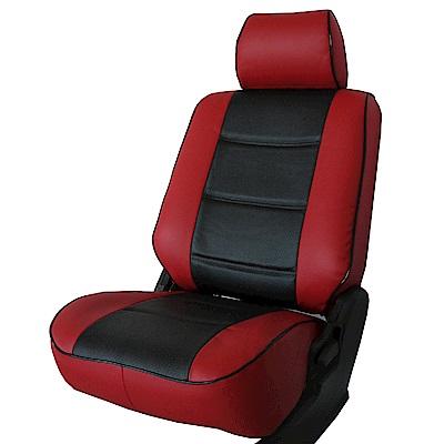 【葵花】量身訂做-汽車椅套-合成皮-開運D式-B款-雙前座