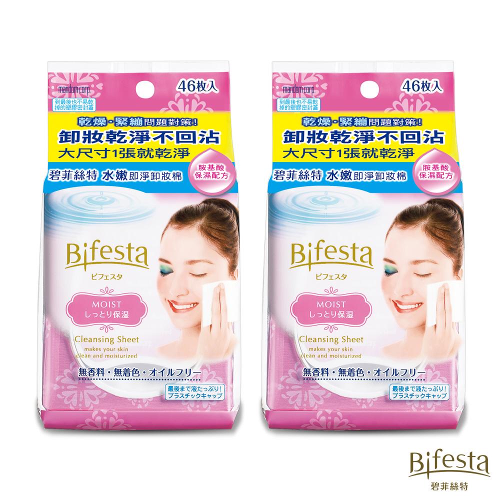 Bifesta碧菲絲特 水嫩即淨卸妝棉(46張入)X2