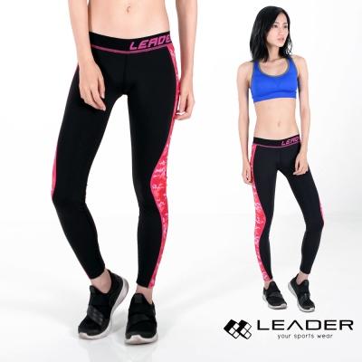 Leader 女性專用 colorFit運動壓縮緊身褲(桃紅迷彩)
