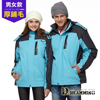 Dreamming 美式休閒拼色內刷毛連帽厚鋪棉風衣外套-藍灰
