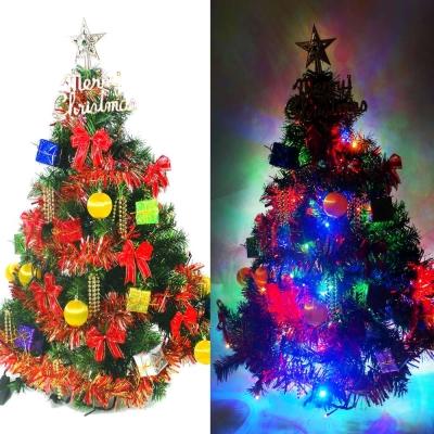 豪華型裝飾聖誕樹 紅彩禮物盒90cm +100燈LED燈串彩光(含跳機控制