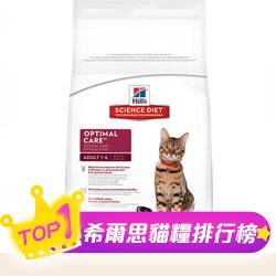 希爾思-成貓頂級照護10kg