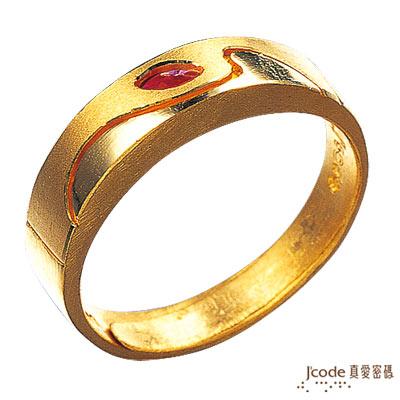 J'code真愛密碼-伴隨 純金戒指(女)