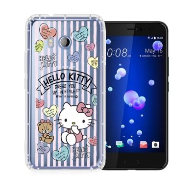 三麗鷗授權 HELLO KITTY HTC U11 氣墊空壓殼(愛心)