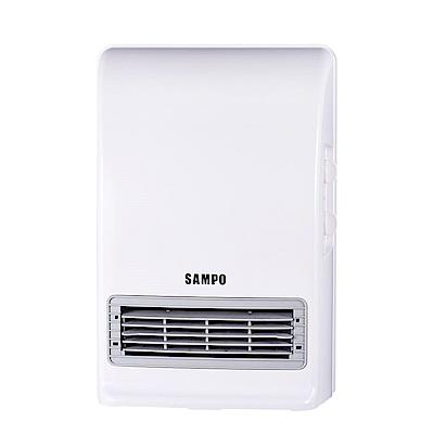 SAMPO聲寶 3段速定時浴臥兩用IP24防潑水陶瓷電暖器 HX-FN12P 福利品