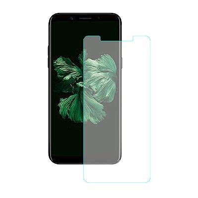【SHOWHAN】OPPO A75s (6吋) 9H鋼化玻璃貼疏水疏油高清抗指紋