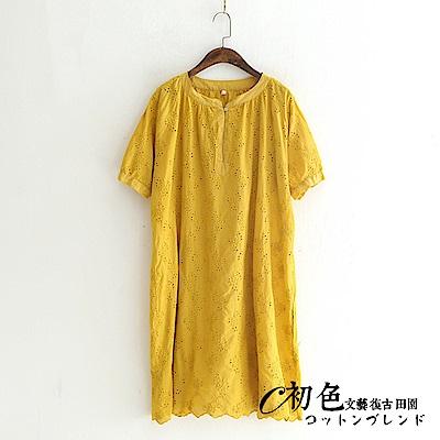 清新刺繡一粒扣連衣裙-共3色(F可選)     初色