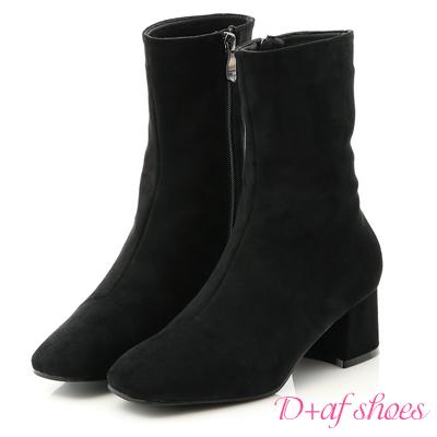 D+AF 極簡魅力.素面絨料美腿中跟襪靴*黑