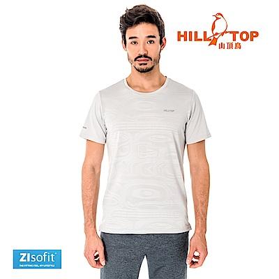 【hilltop山頂鳥】男款吸濕排汗抗UV彈性T恤S04MC3-紺灰