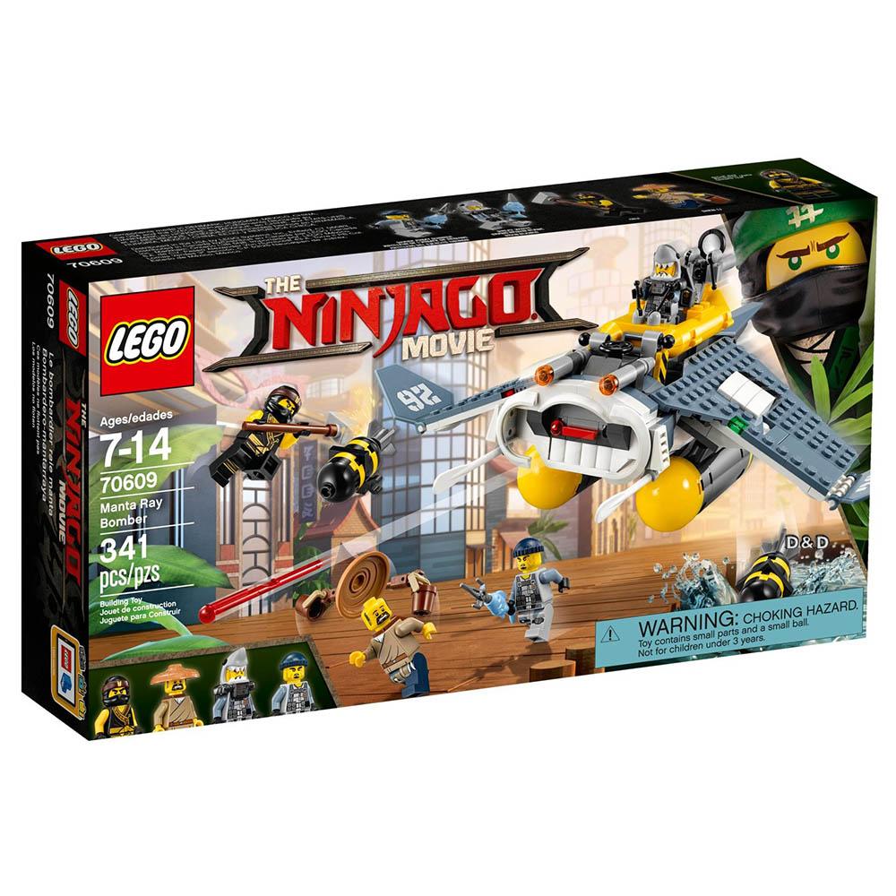 樂高LEGO 旋風忍者系列 - LT70609 魔鬼魚轟炸機