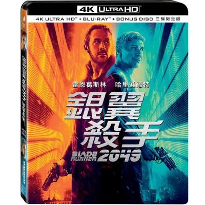 銀翼殺手2049 (UHD+BD三碟限定)  藍光 BD