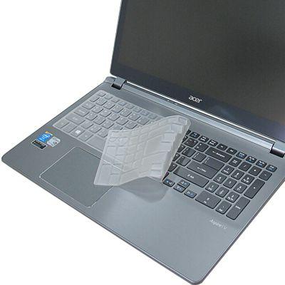 EZstick ACER Aspire V7-582PG 專用奈米銀抗菌TPU鍵盤保護膜