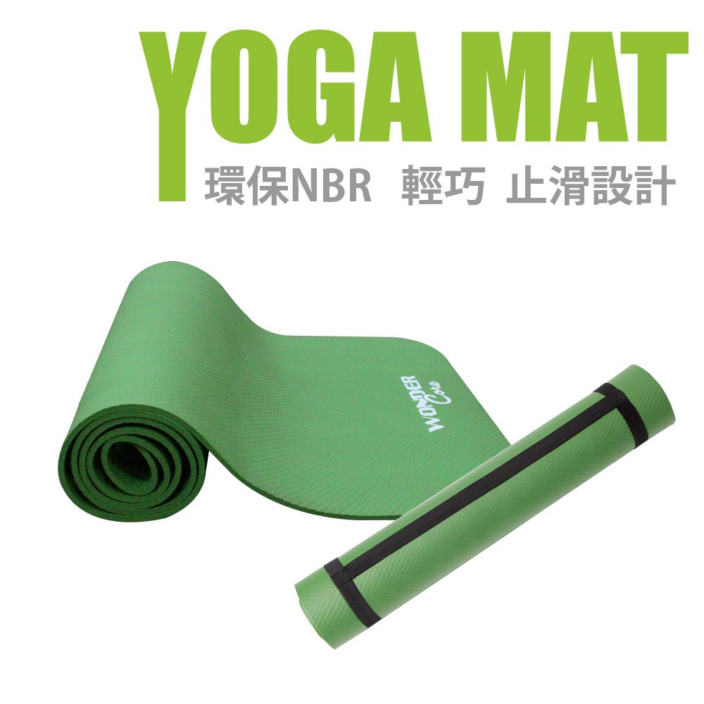 【Wonder Core】環保輕巧運動墊 - (綠色)+束帶 (NBR環保材質)