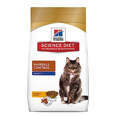 【希爾思Hills】7歲以上成貓(熟齡貓)毛球控制10kg