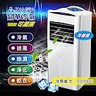 ZANWA晶華 冷專 清淨除溼 移動式空調/冷氣機 ZW-1460C