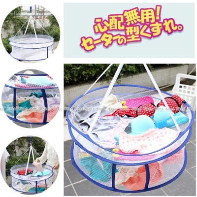 kiret日本多功能雙層曬衣網曬衣籃防風雙層透氣